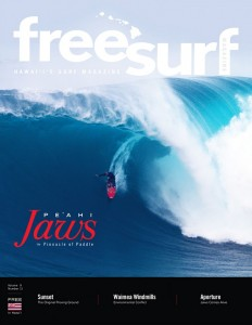 Dorian gets this month's cover of Free Surf Magazine!